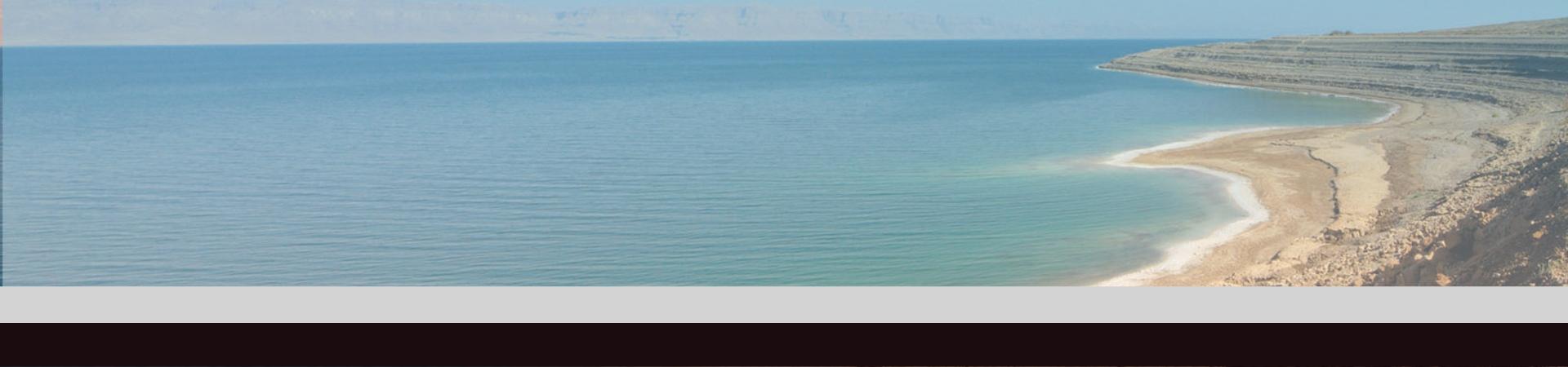 navita-dead-sea-salts1